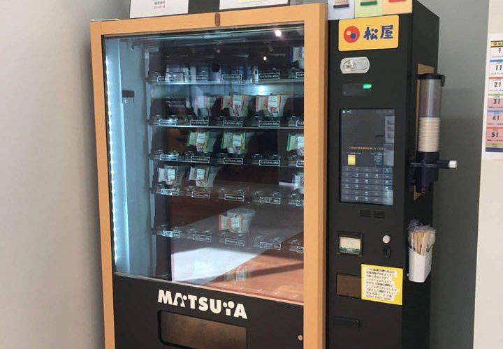[新聞] 日本第一台《牛丼販賣機》松屋的丼飯便當在辦公室就能隨時吃得到